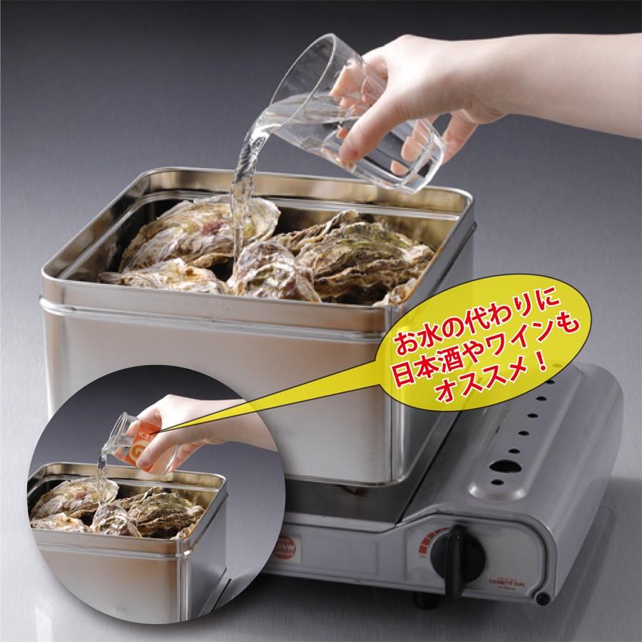 缶の中に約200CCの水を入れます。水の代わりに日本酒やワインを入れても美味しく召し上がれます。