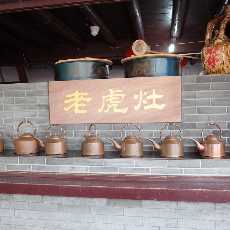 茶座にはたくさんの銅やかんが並びます