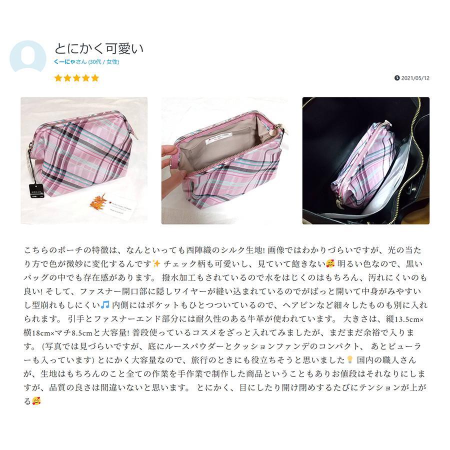 くーにゃ様(30代女性)