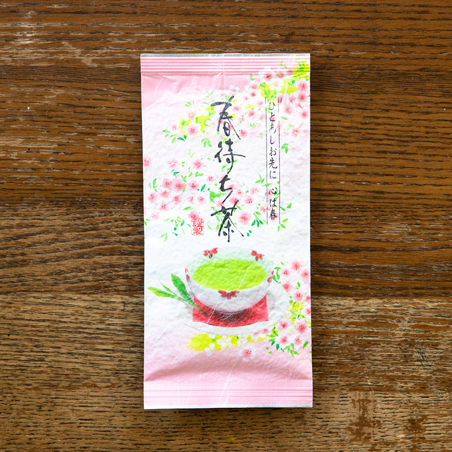 桜茶(煎茶)