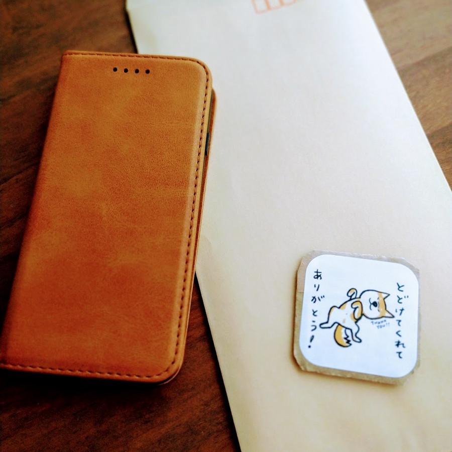 封筒に貼ったり、厚紙に貼って直馬やご家庭でコミュニケーションツールにも(小さいサイズ 4.5cm)