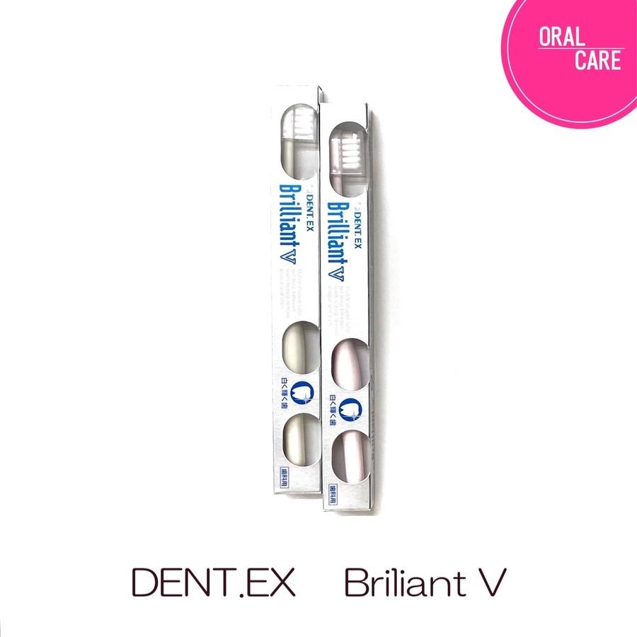 歯間部や前歯舌側に毛先が届きやすいハブラシ「Brilliant V」との併用をおすすめ