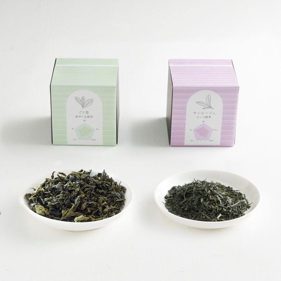ぐり茶(釜炒り玉緑茶)/ サンルージュ(ピンク緑茶)