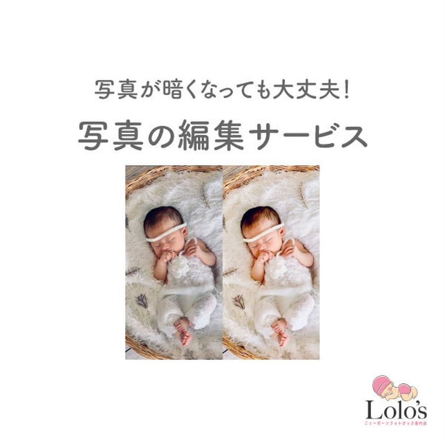 安心の写真編集サービ付き!