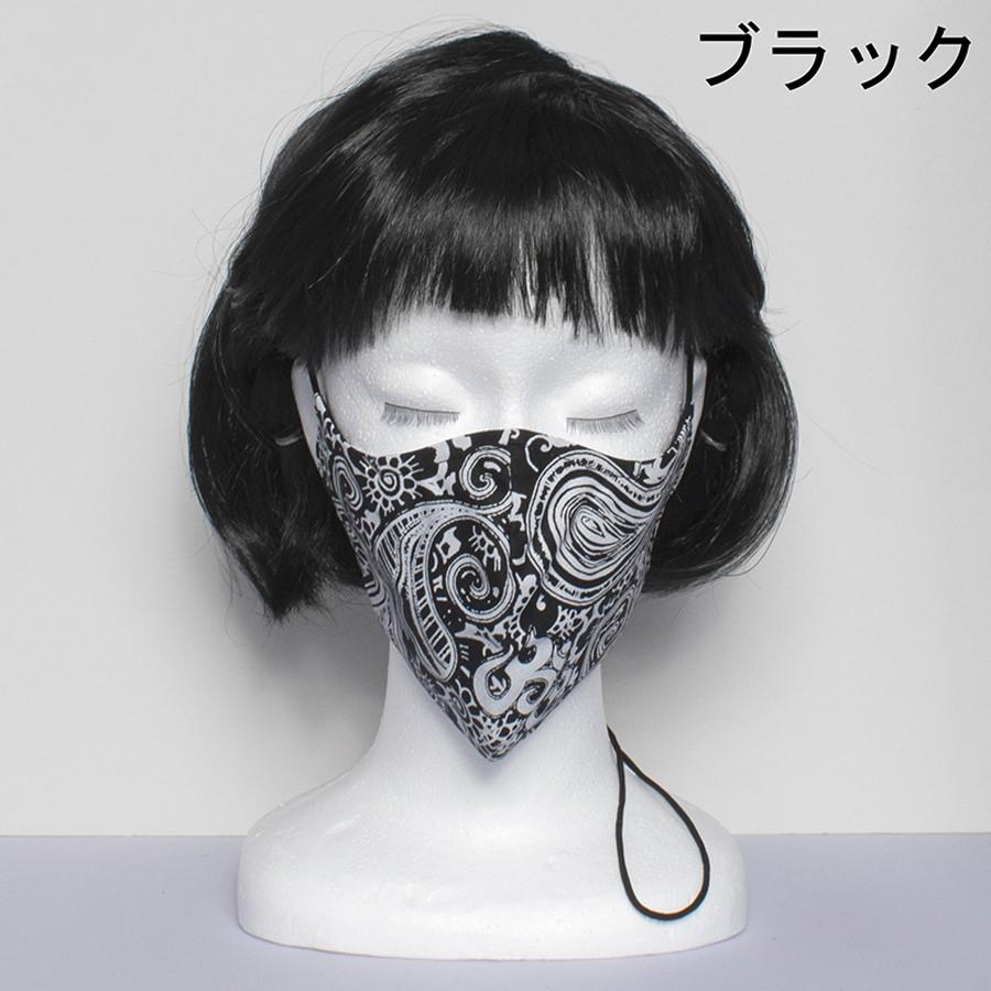 コットンマスク グラデ3 ブラック