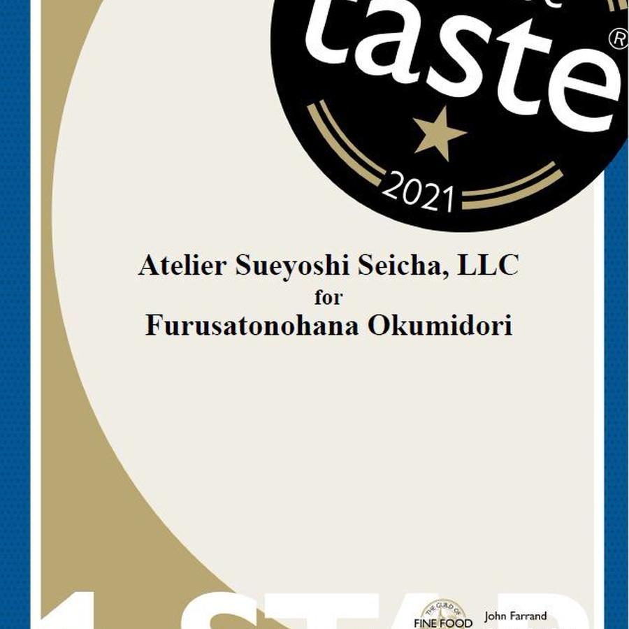 Great Taste Awards 2021「一つ星」受賞