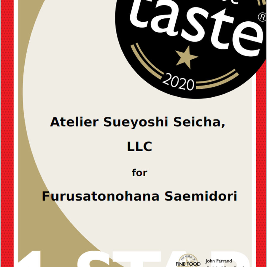 Great Taste Awards 2020「一つ星」受賞