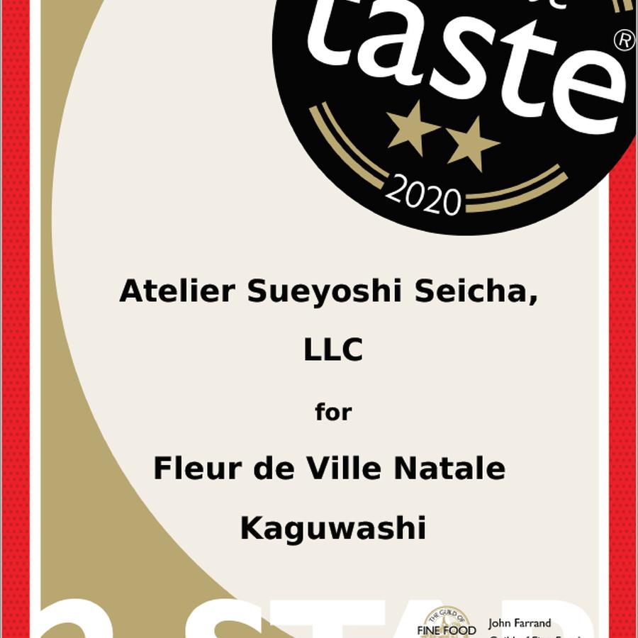 Great Taste Awards 2020「二つ星」受賞