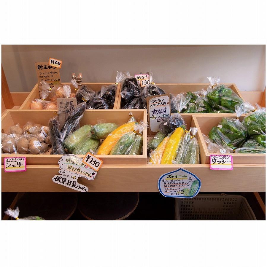 味の濃い採れたての野菜なども販売しています