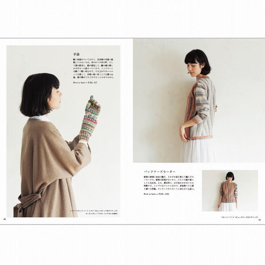 手袋/バックワーズセーター